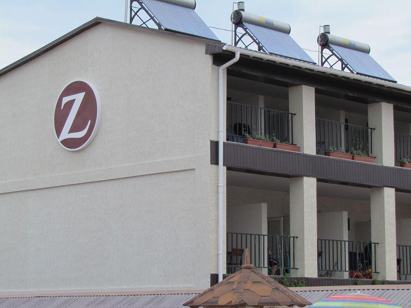 image-Z